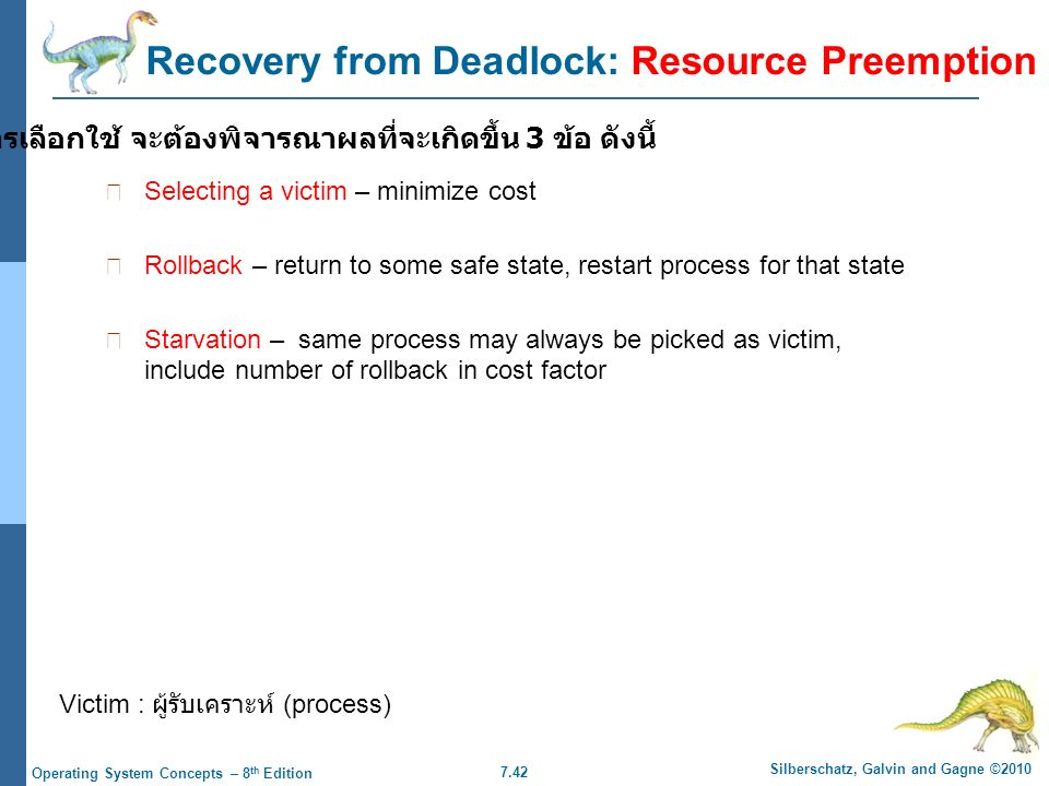 7.42 Silberschatz, Galvin and Gagne ©2010 Operating System Concepts – 8 th Edition Recovery from Deadlock: Resource Preemption Selecting a victim – mi