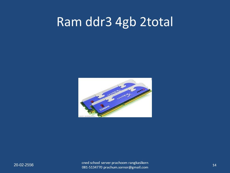 Ram ddr3 4gb 2total 20-02-255614 cned school server prachoom rangkasikorn 081-5134770 prachum.sornor@gmail.com