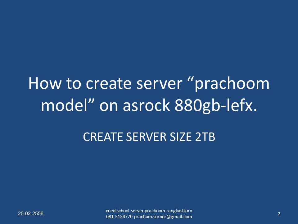 How to create server prachoom model on asrock 880gb-lefx.