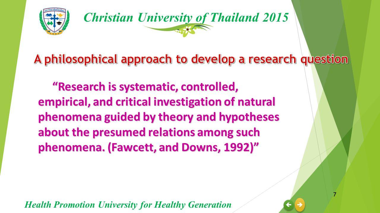 18     Christian University of Thailand 2015 Health Promotion University for Healthy Generation การเขียนเนื้อหาบทที่ 2 ควรประกอบด้วยเนื้อหา อย่างน้อย 4 ส่วนหลัก โดยใช้ heading และ subheading ดังนี้ 1) สถานการณ์ / ปรากฏการณ์ ที่เกี่ยวข้องกับ ปัญหาที่ศึกษาวิจัยทั้งในภาพ กว้างมาสู่ปัญหาที่เฉพาะเจาะจงกับเรื่องที่ ศึกษาวิจัย (From general to specific) 2) การสรุปเนื้อหาของ major concepts และ major theories ที่เกี่ยวข้องกับงานวิจัย (current/ existing knowledge) 3) การสรุปงานวิจัยที่เกี่ยวข้องโดยเรียงจาก การวิจัยในปีปัจจุบันย้อนไปปีที่ ผ่านมาไม่เกิน 10-15 ปี โดยสอดแทรก งานวิจัยที่เกี่ยวข้องในเนื้อหา ของ major concepts/ theories ผู้วิจัยควรสรุป รายงานวิจัยที่ทบทวนโดยใช้ สำนวนของผู้วิจัยเอง ใช้การ quote ให้ น้อยที่สุด II.
