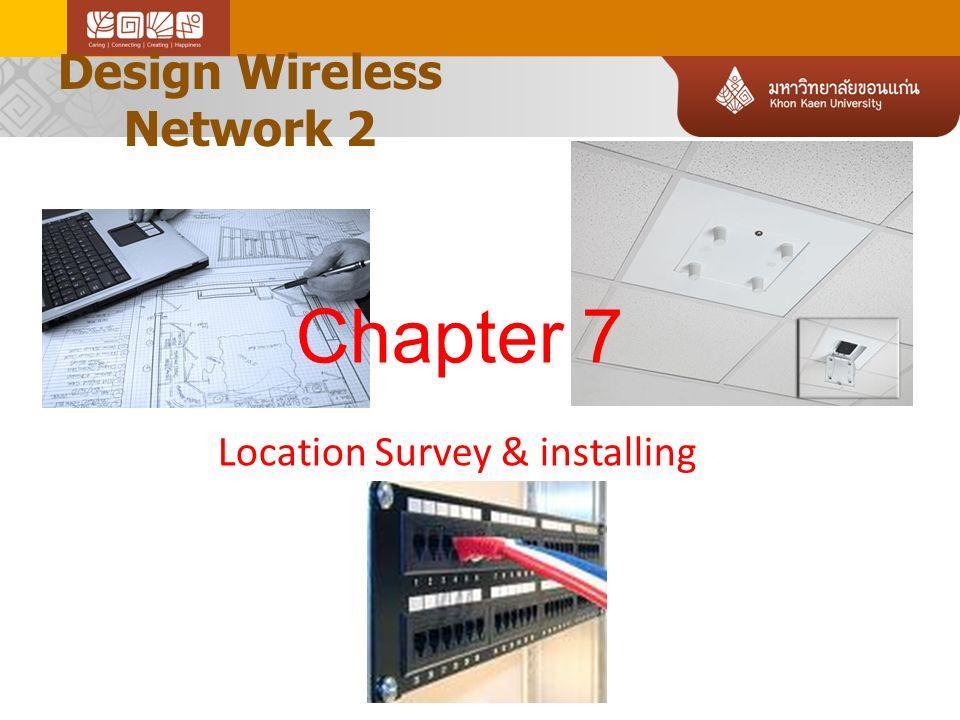 Design Wireless Network 2 วิธีการหนึ่งที่จะสำรวจสถานที่ เป็นจุดเชื่อมต่อที่ติด จุดเชื่อมต่อ อยู่ในตำแหน่งที่เป็นที่ต้องการ แล้วรังวัดโดยใช้ซอฟต์แวร์การ สำรวจย้ายไปรอบๆ เพื่อให้แน่ใจ ว่ามีการซ้อนทับกันของสัญญาน ให้ครอบคลุม Wireless Networking Design Basics