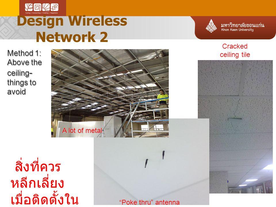Design Wireless Network 2