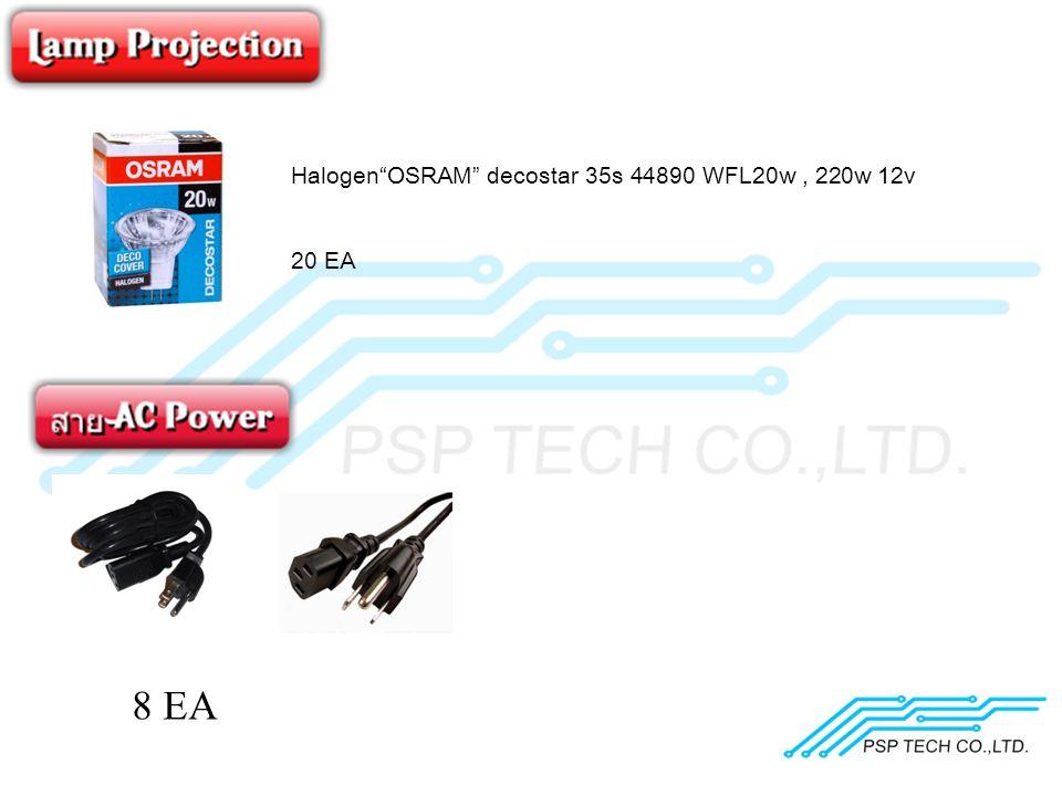 Halogen OSRAM decostar 35s 44890 WFL20w, 220w 12v 20 EA 8 EA