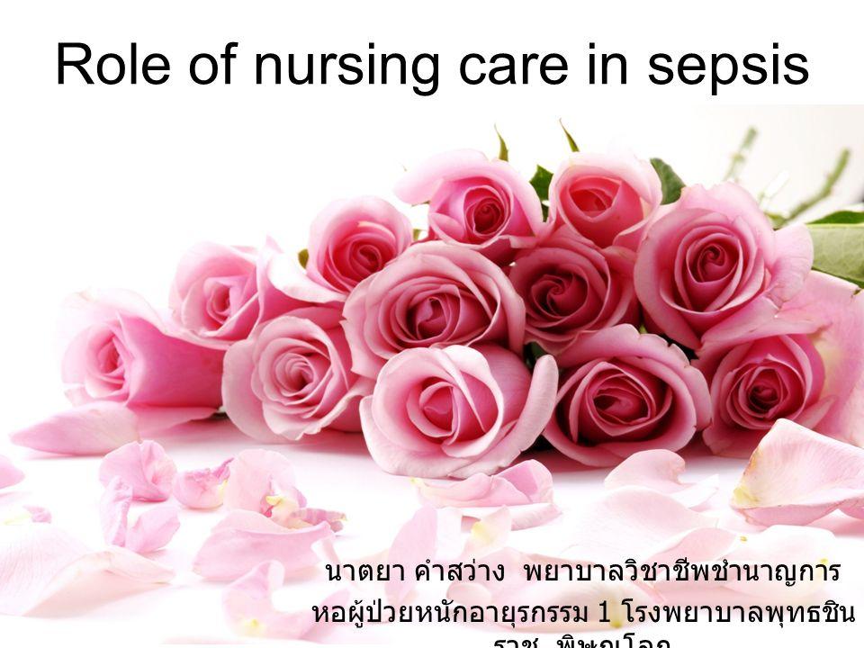 Role of nursing care in sepsis นาตยา คำสว่าง พยาบาลวิชาชีพชำนาญการ หอผู้ป่วยหนักอายุรกรรม 1 โรงพยาบาลพุทธชิน ราช พิษณุโลก