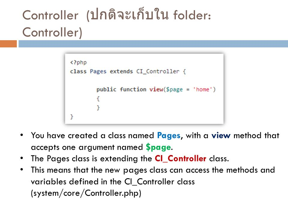 View ( ปกติจะเก็บไว้ใน folder: view) CodeIgniter Tutorial © 2015 application/views/templates/header.php application/views/templates/footer.php