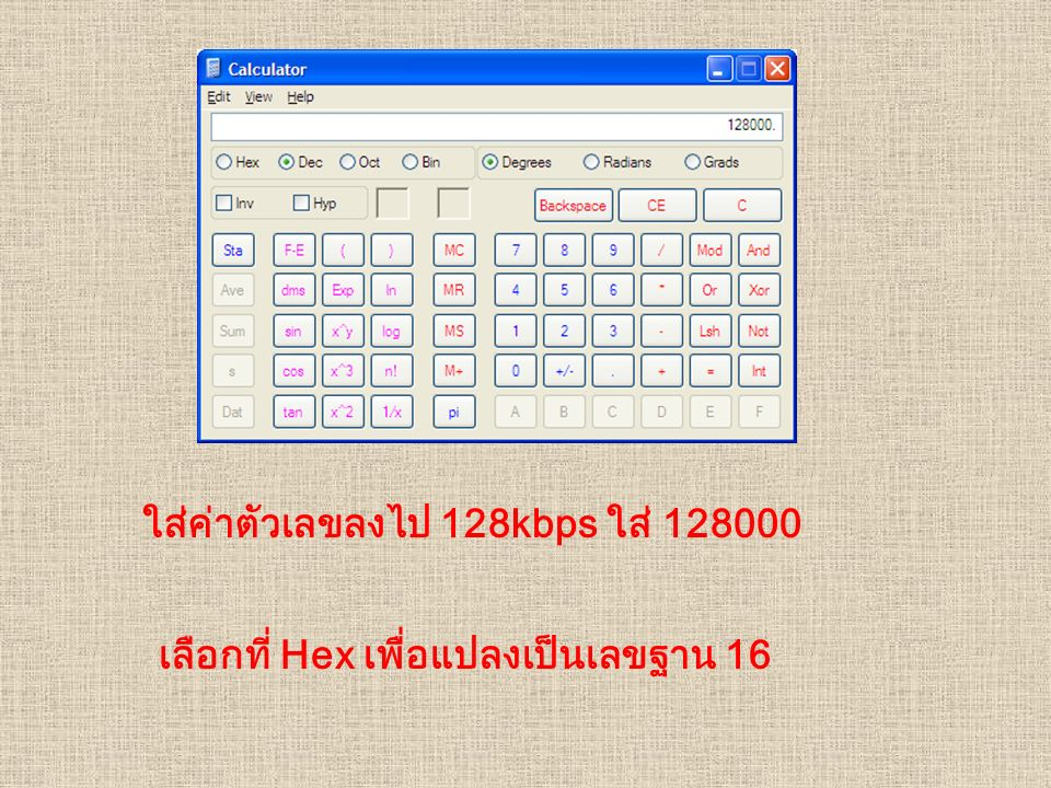ใส่ค่าตัวเลขลงไป 128kbps ใส่ 128000 เลือกที่ Hex เพื่อแปลงเป็นเลขฐาน 16