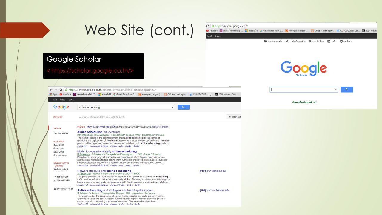 Web Site (cont.) Google Scholar
