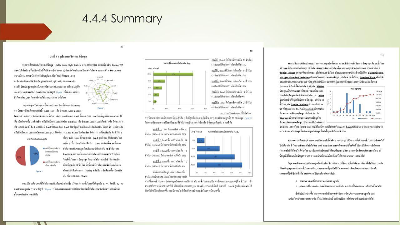 4.4.4 Summary