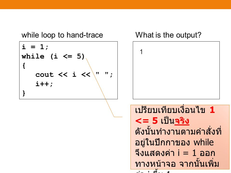 while loop The output never ends i = 5; while (i > 0) { cout << i << ; i++; } 55 65 6 75 6 7 85 6 7 8 9 5 6 7 8 9 10 5 6 7 8 9 10 115 6 7 8 9 10 11...