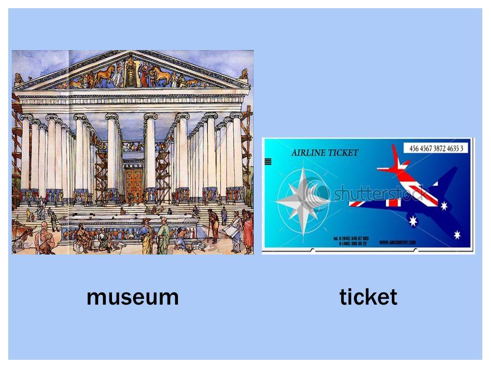 museumticket