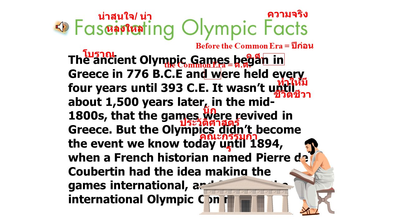 1 How old is Dimitrios? What kind of sport did he compete ?