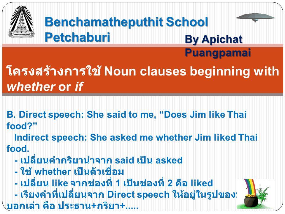 Benchamatheputhit School Petchaburi By Apichat Puangpamai โครงสร้างการใช้ Noun clauses beginning with whether or if B.