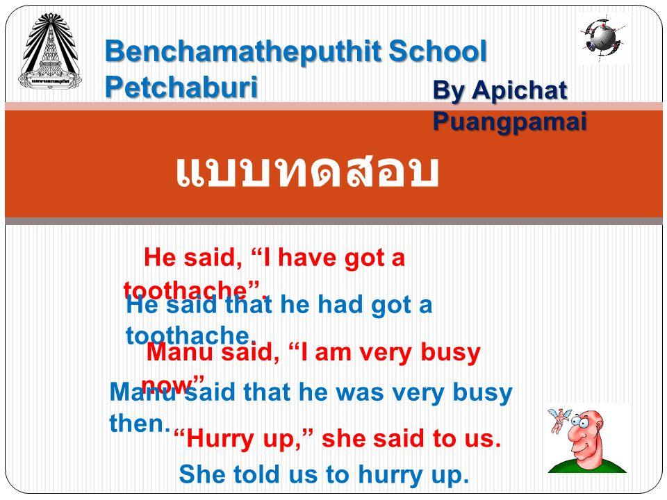 Benchamatheputhit School Petchaburi By Apichat Puangpamai He said, I have got a toothache .