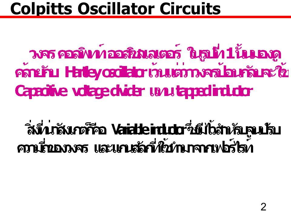 33 Colpitts Oscillator Circuits
