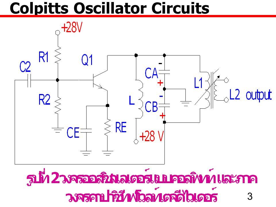 14 Colpitts Oscillator Circuits กำหนดให้