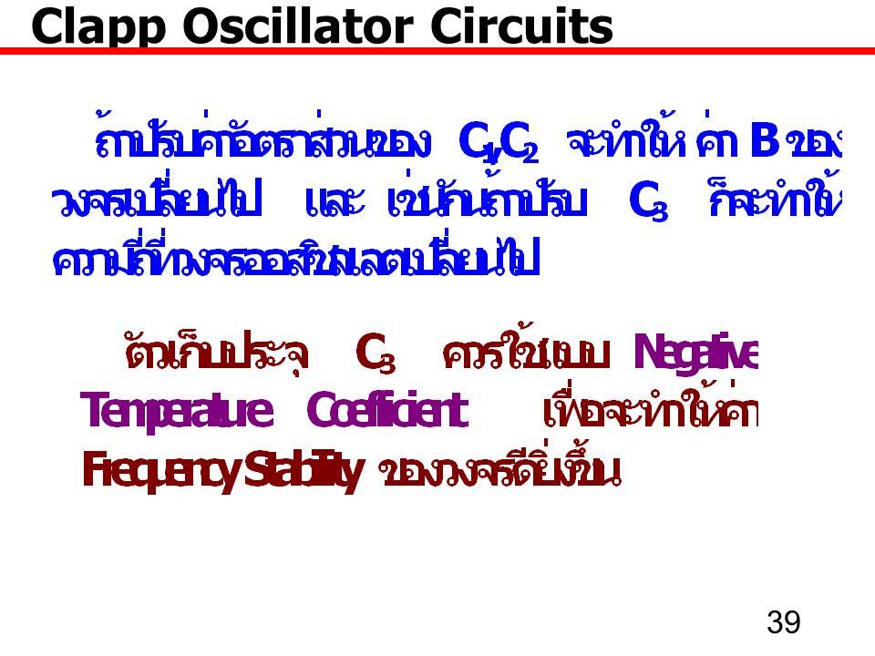 39 Clapp Oscillator Circuits
