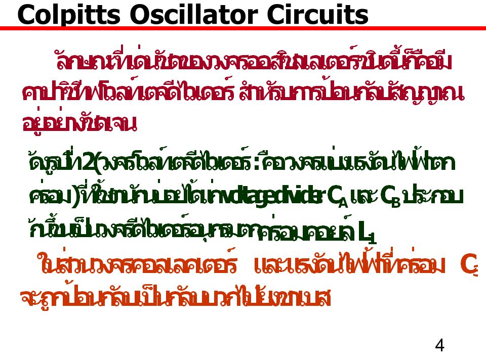 25 Colpitts Oscillator Circuits