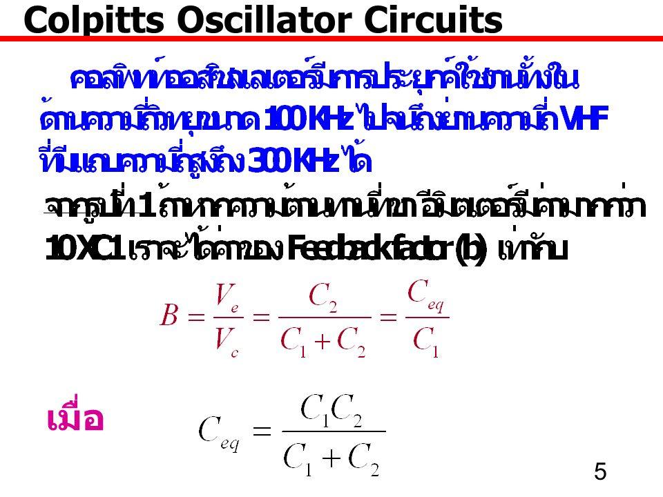 26 Colpitts Oscillator Circuits