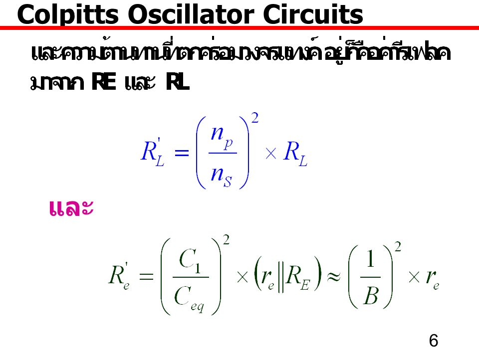 7 Colpitts Oscillator Circuits