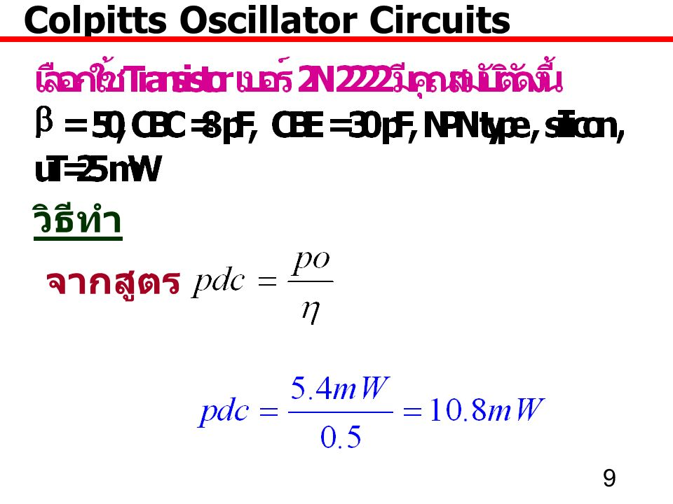 10 Colpitts Oscillator Circuits