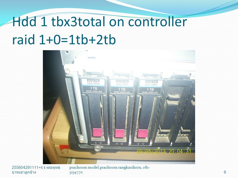 Hdd 1 tbx3total on controller raid 1+0=1tb+2tb 255604291111+ ร.