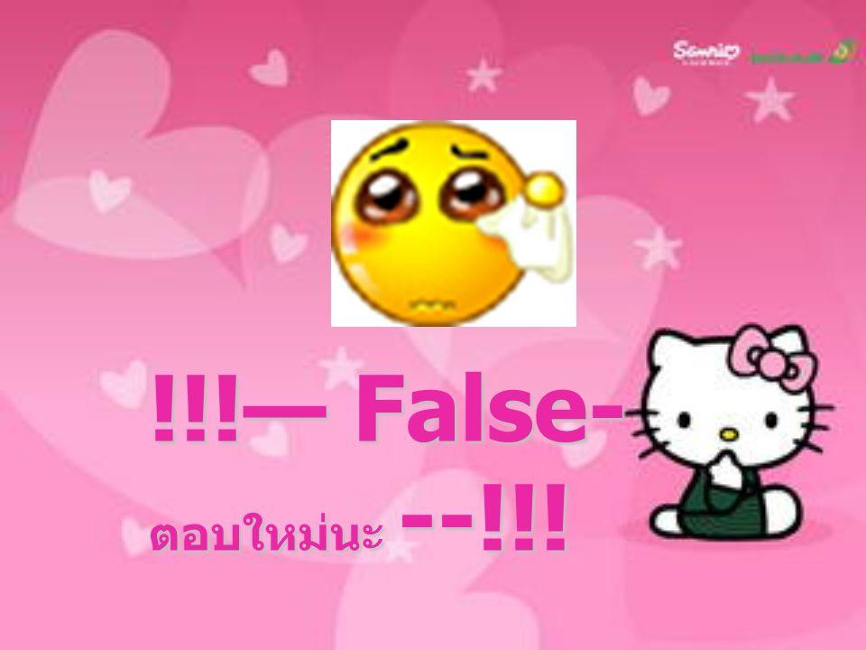 !!!-- Good-- !!! !!!-- Good-- !!!