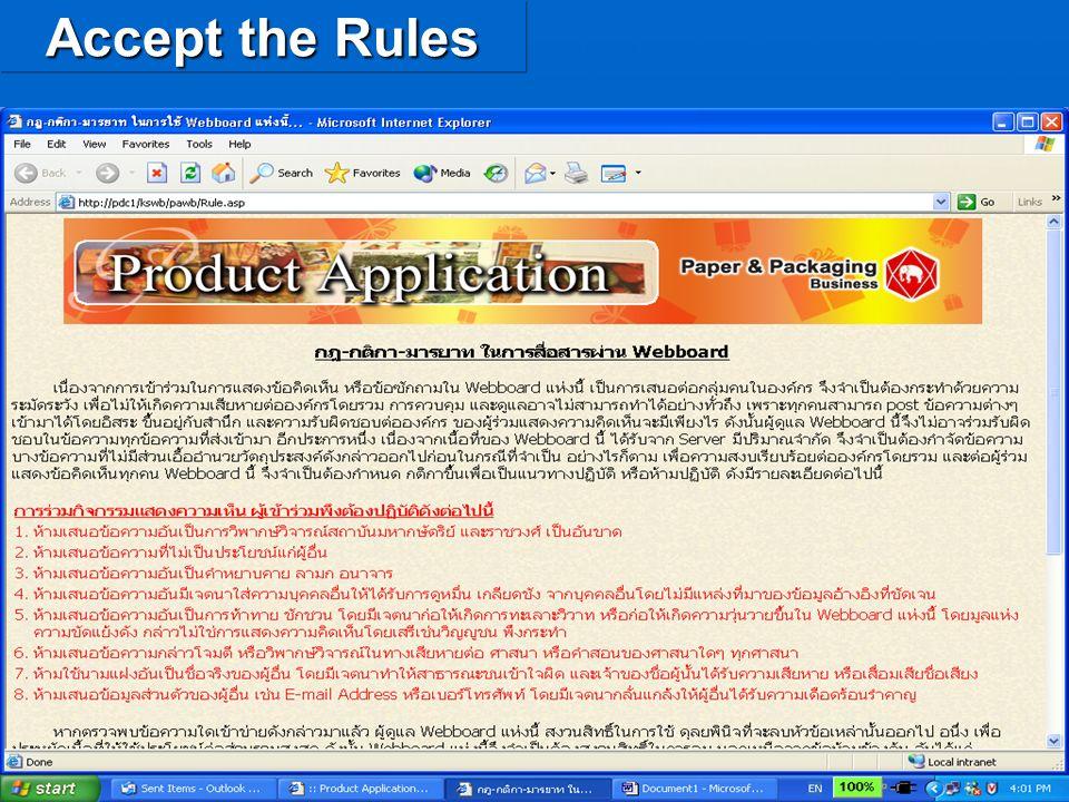 chaweeww@cementhai.co.th 110 New Web Board