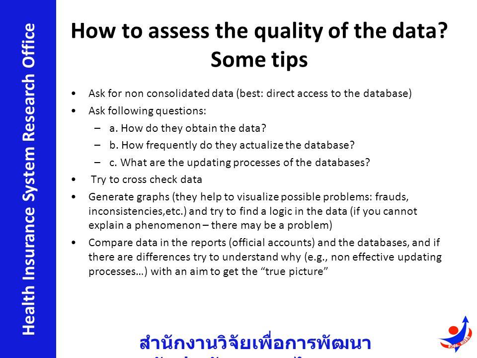 สำนักงานวิจัยเพื่อการพัฒนา หลักประกันสุขภาพไทย Health Insurance System Research Office How to assess the quality of the data.