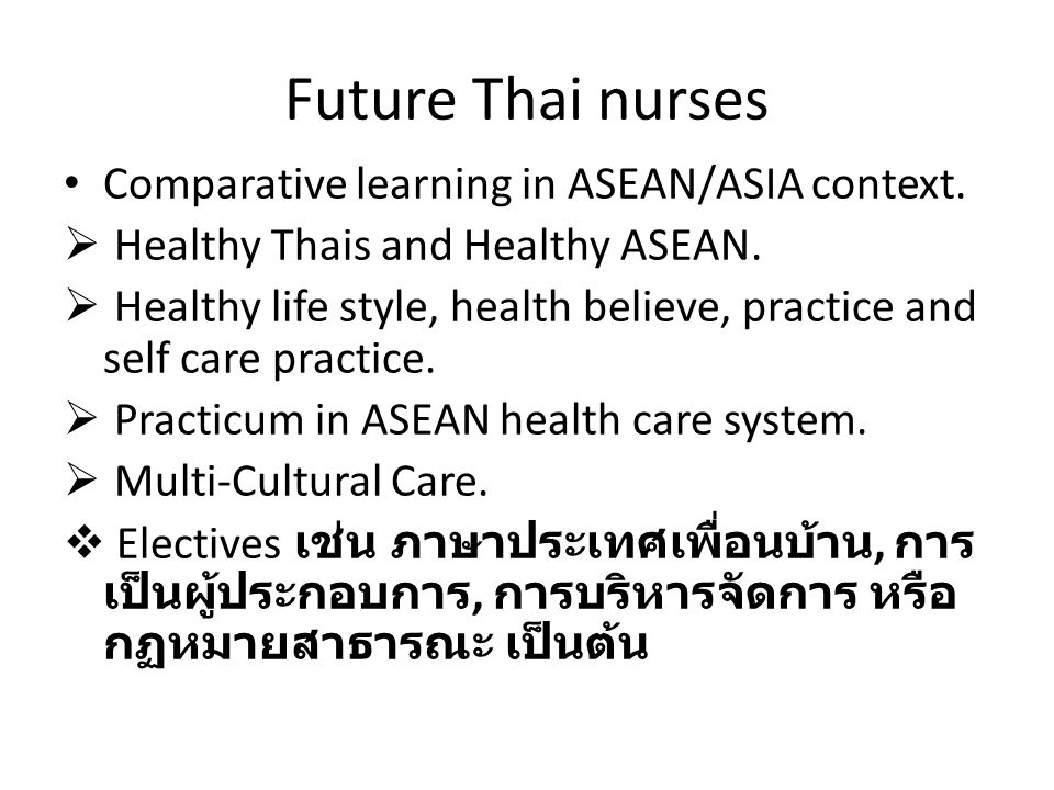 Future Thai nurses Comparative learning in ASEAN/ASIA context.