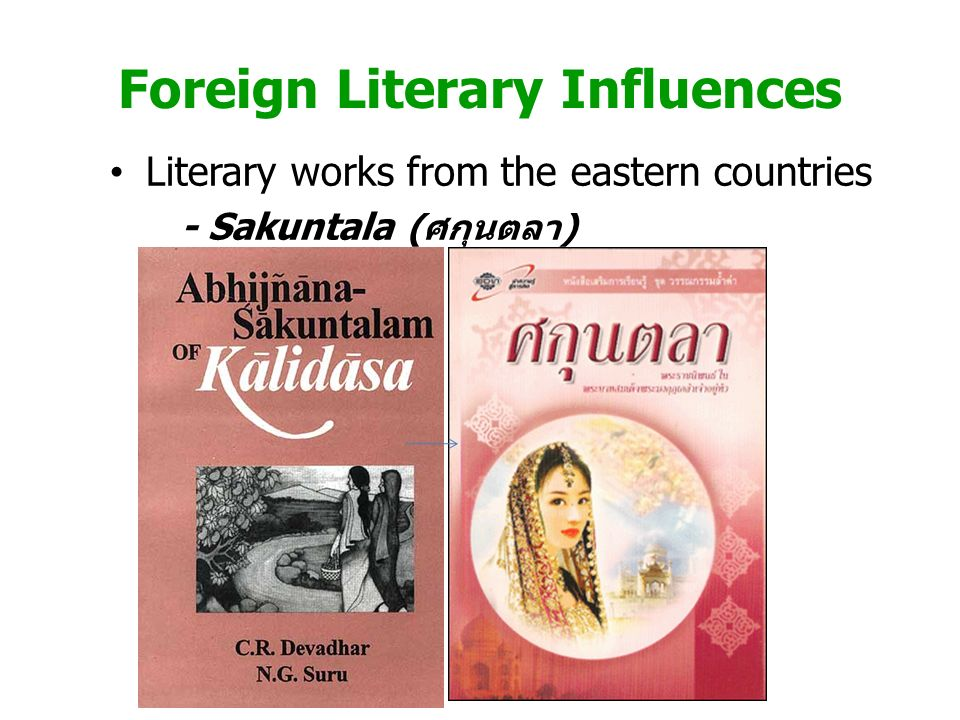 Foreign Literary Influences Literary works from the eastern countries - Sakuntala ( ศกุนตลา )