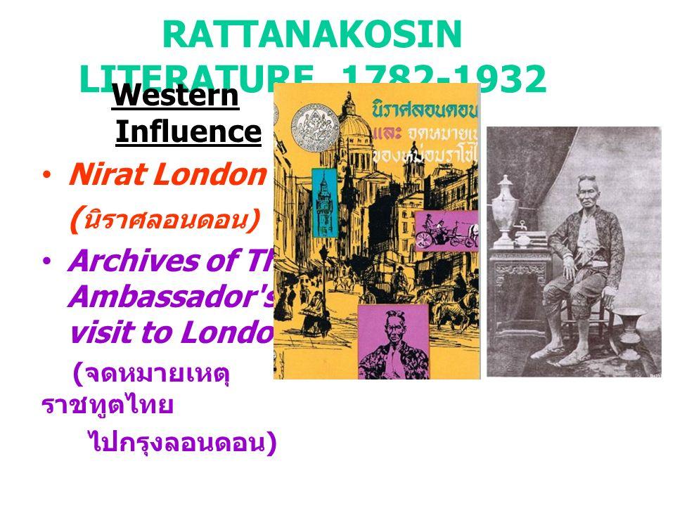 RATTANAKOSIN LITERATURE 1782-1932 Western Influence Nirat London ( นิราศลอนดอน ) Archives of Thai Ambassador's visit to London ( จดหมายเหตุ ราชทูตไทย