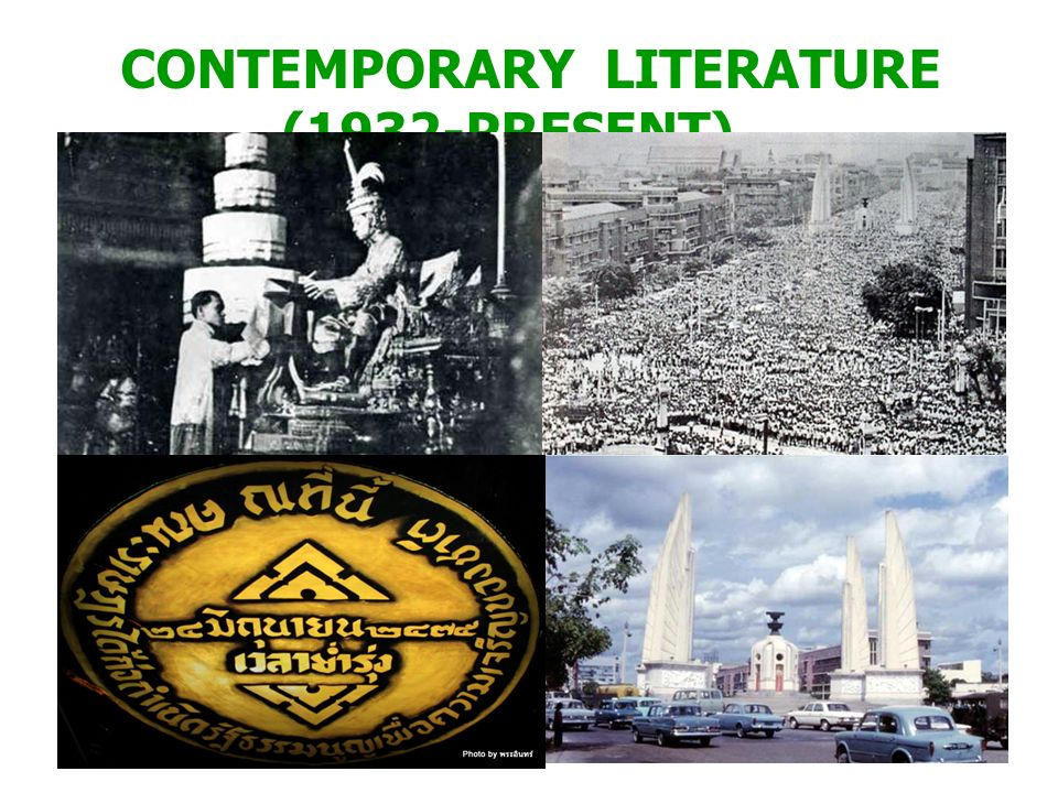 CONTEMPORARY LITERATURE (1932-PRESENT)