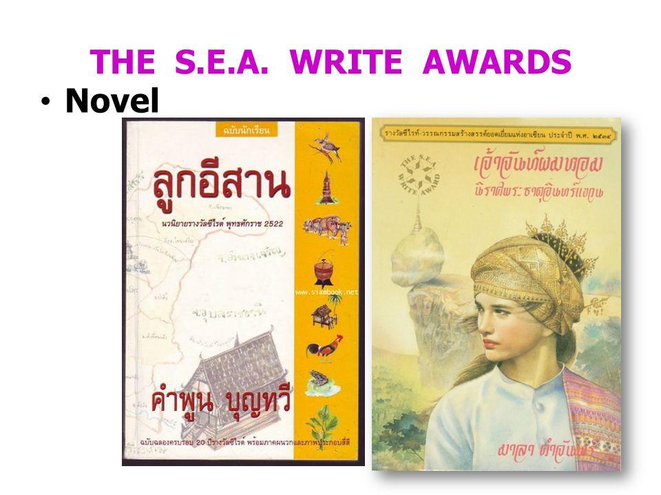 THE S.E.A. WRITE AWARDS Novel