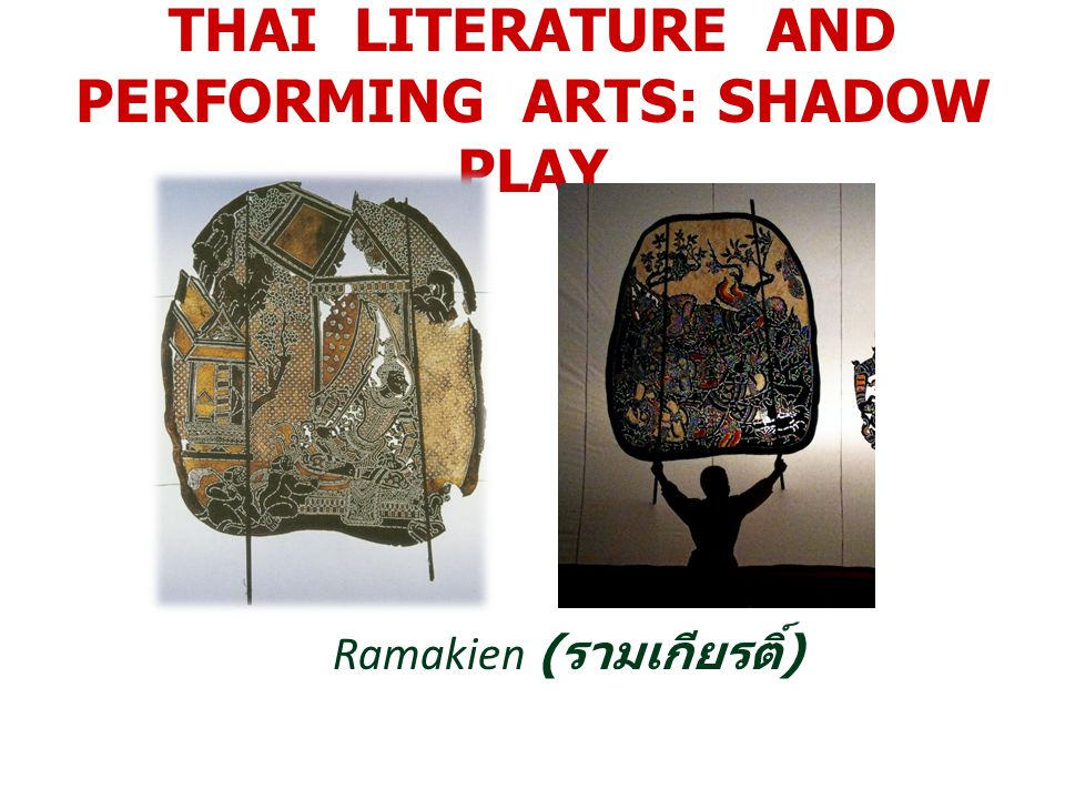 THAI LITERATURE AND PERFORMING ARTS: SHADOW PLAY Ramakien ( รามเกียรติ์ )