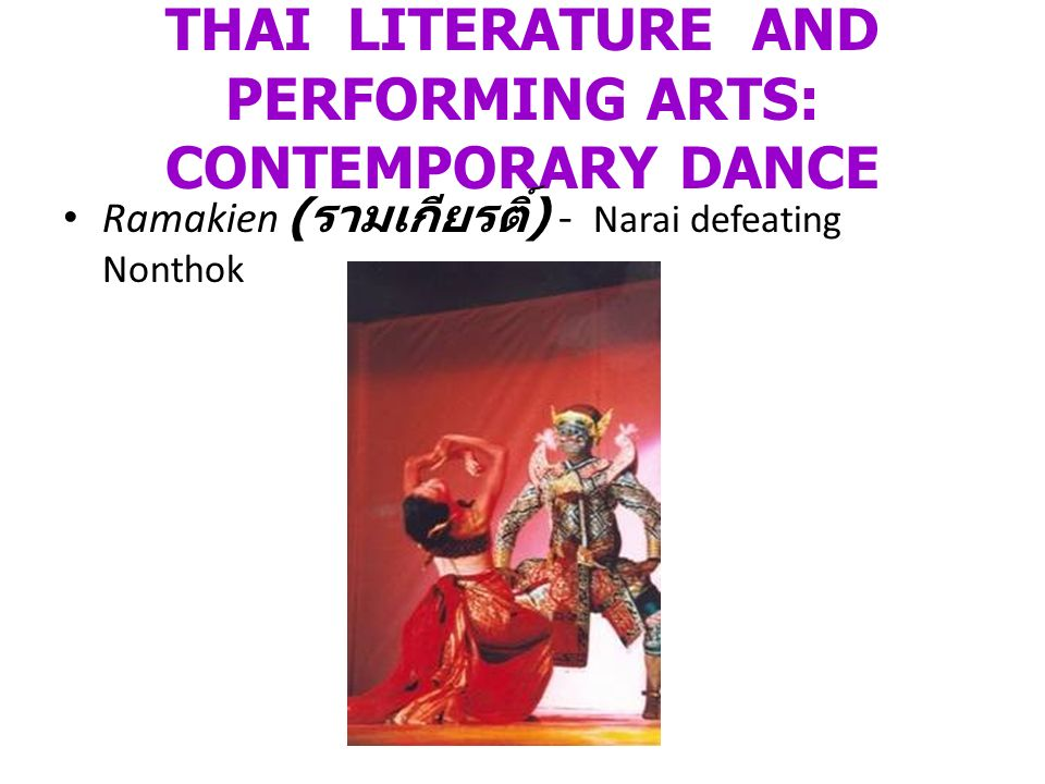 THAI LITERATURE AND PERFORMING ARTS: CONTEMPORARY DANCE Ramakien ( รามเกียรติ์ ) - Narai defeating Nonthok