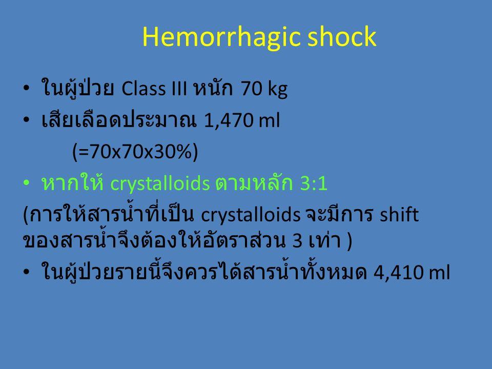 ในผู้ป่วย Class III หนัก 70 kg เสียเลือดประมาณ 1,470 ml (=70x70x30%) หากให้ crystalloids ตามหลัก 3:1 ( การให้สารน้ำที่เป็น crystalloids จะมีการ shift