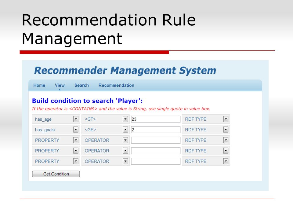Recommendation Rule Management