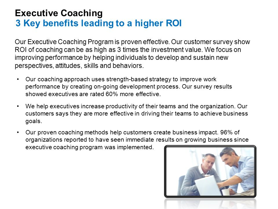 We help executives increase productivity of their teams and the organization.