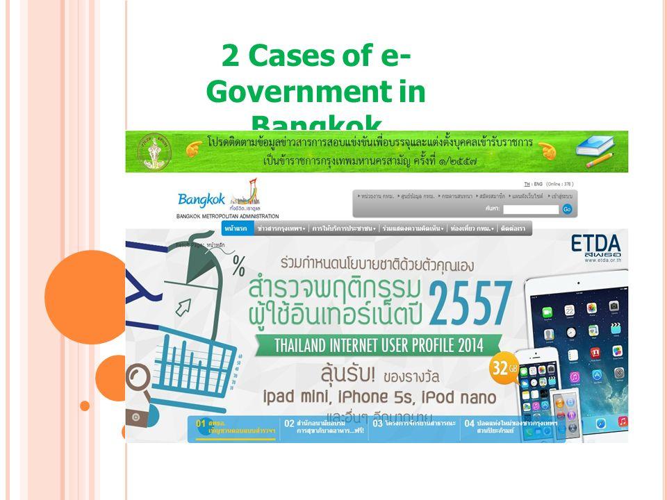 2 Cases of e- Government in Bangkok www.bangkok.go.th