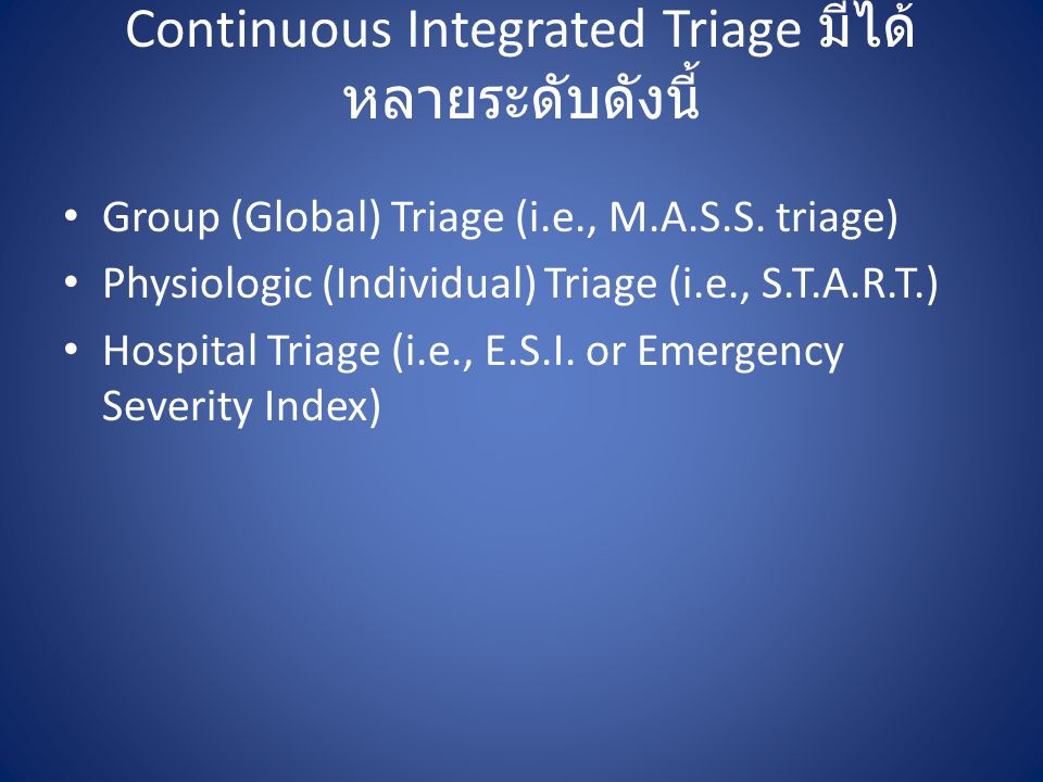 Continuous Integrated Triage มีได้ หลายระดับดังนี้ Group (Global) Triage (i.e., M.A.S.S.