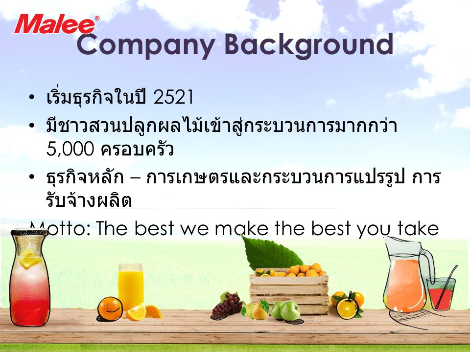 Highly competitive -Tipco - Unif Unstable raw materials price due to season & middle man High power due to a variety of choices Coca-cola Greentea products: Ichitan Threat of New Entrants Threat of Substitutes Power of Buyers Power of Suppliers Industry Competitors Kamome 7 select Bee water If fruitamin Five Forces Model