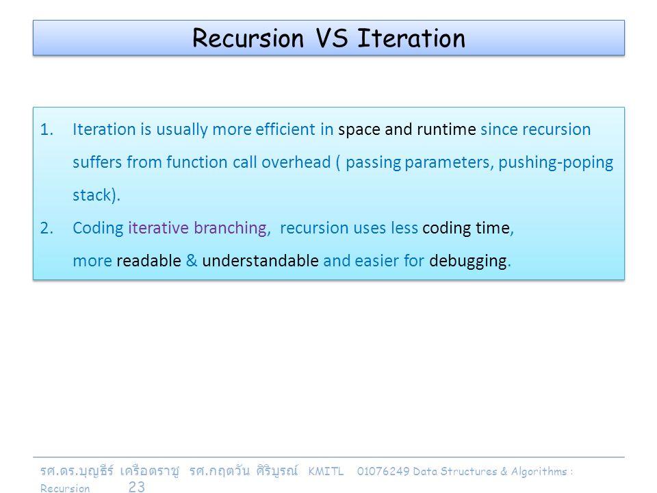 รศ. ดร. บุญธีร์ เครือตราชู รศ. กฤตวัน ศิริบูรณ์ KMITL 01076249 Data Structures & Algorithms : Recursion 23 Recursion VS Iteration 1.Iteration is usual