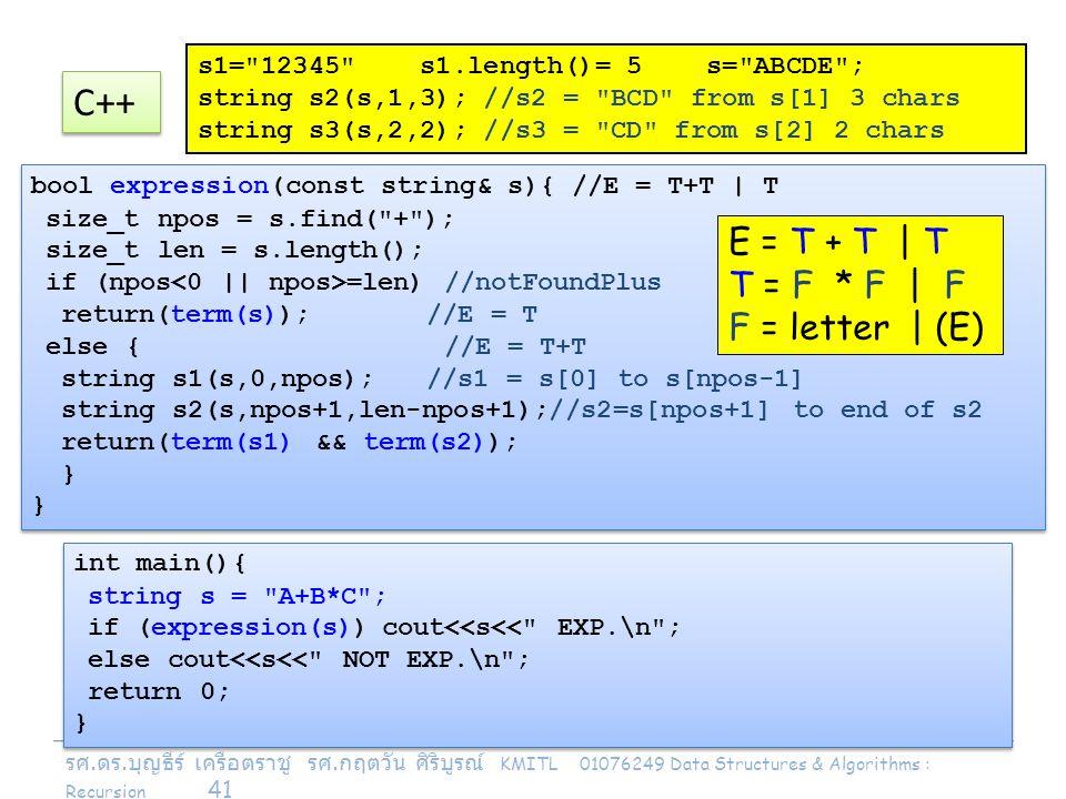 รศ. ดร. บุญธีร์ เครือตราชู รศ. กฤตวัน ศิริบูรณ์ KMITL 01076249 Data Structures & Algorithms : Recursion 41 int main(){ string s =