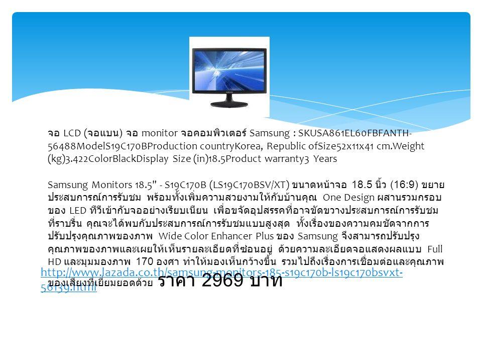 ซีพียู Intel Celeron G540 2.50 GHz - BX80623G540 ซีพียู 2.50 GHz เทคโนโลยี 32 nm 2 Core 2 Threads รหัส : BX80623G540 ยี่ห้อ : INTEL รุ่น : ซีพียู Intel Celeron G540 2.50 GHz - BX80623G540 ราคาปกติ : 1,554.00 บาท รายละเอียดย่อ : ซีพียู Intel Celeron G540 2.50 GHz - BX80623G540 ซีพียู 2.50 GHz เทคโนโลยี 32 nm 2 Core 2 Threads http://www.itfocusthai.com/CPU/Intel/Celeron/BX8 0623G540.html
