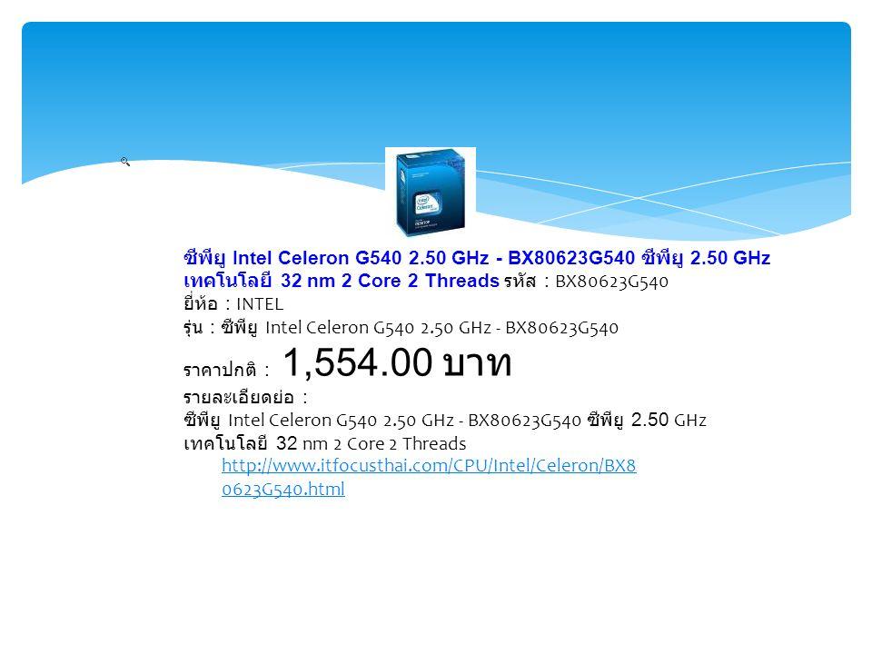 CD-DVD-BlueRay Drives Optical Drive LG : รหัสสินค้า GH24NS-BOX ราคา 520 http://www.priceza.com/search?productdataname=DVDR W%20Drive