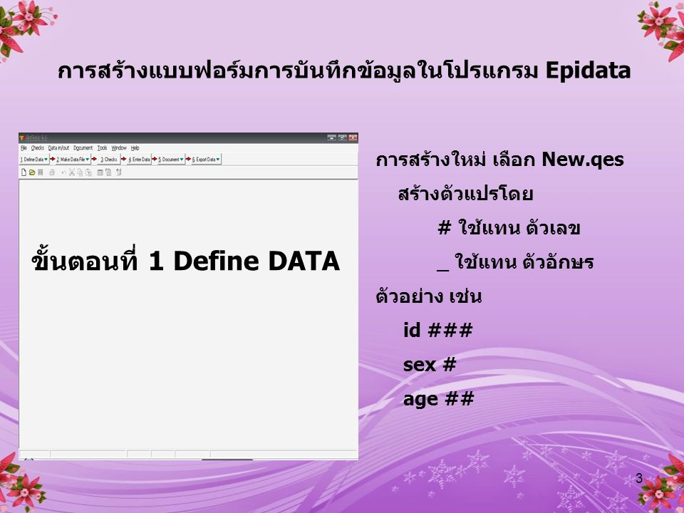 14 SPSS Statistic