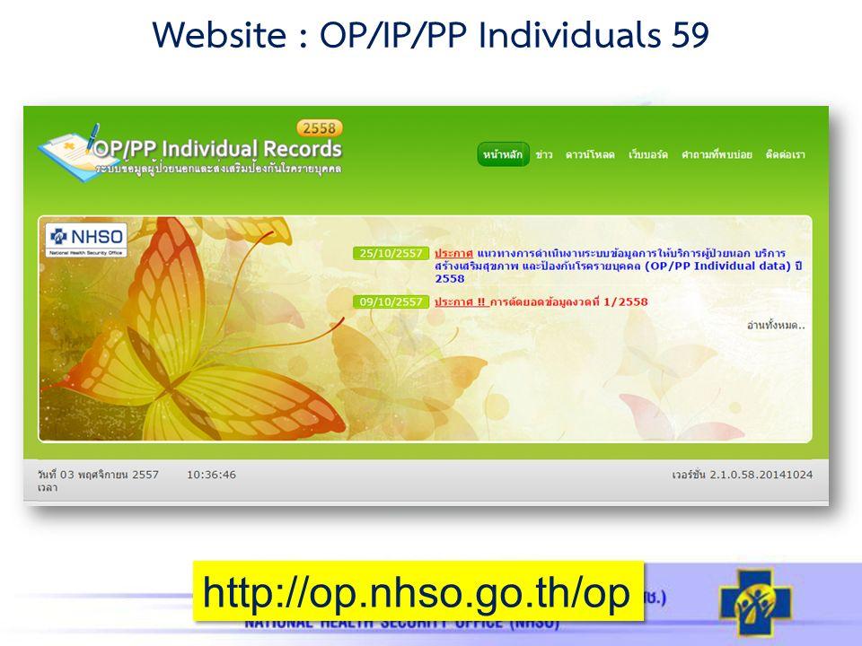 Website : OP/IP/PP Individuals 59 http://op.nhso.go.th/op