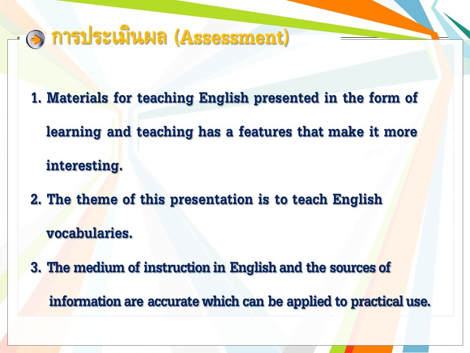 1. Materials for teaching English presented in the form of learning and teaching has a features that make it more learning and teaching has a features