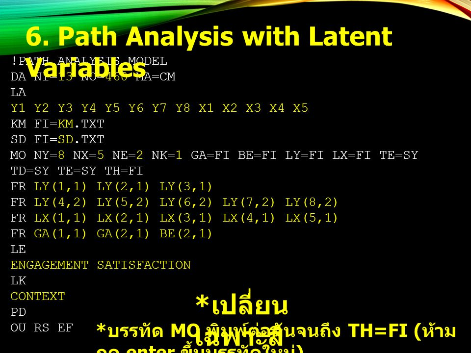 !PATH ANALYSIS MODEL DA NI=13 NO=460 MA=CM LA Y1 Y2 Y3 Y4 Y5 Y6 Y7 Y8 X1 X2 X3 X4 X5 KM FI=KM.TXT SD FI=SD.TXT MO NY=8 NX=5 NE=2 NK=1 GA=FI BE=FI LY=FI LX=FI TE=SY TD=SY TE=SY TH=FI FR LY(1,1) LY(2,1) LY(3,1) FR LY(4,2) LY(5,2) LY(6,2) LY(7,2) LY(8,2) FR LX(1,1) LX(2,1) LX(3,1) LX(4,1) LX(5,1) FR GA(1,1) GA(2,1) BE(2,1) LE ENGAGEMENT SATISFACTION LK CONTEXT PD OU RS EF * เปลี่ยน เฉพาะสี เหลือง 6.