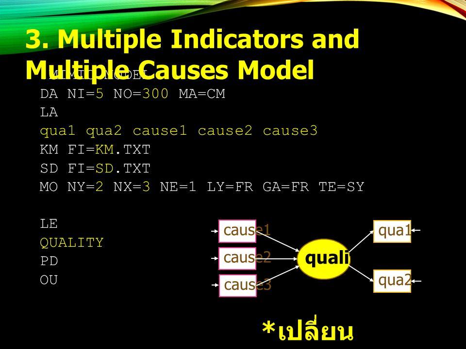 !MIMIC MODEL DA NI=5 NO=300 MA=CM LA qua1 qua2 cause1 cause2 cause3 KM FI=KM.TXT SD FI=SD.TXT MO NY=2 NX=3 NE=1 LY=FR GA=FR TE=SY LE QUALITY PD OU * เปลี่ยน เฉพาะสี เหลือง 3.